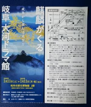 1-DSC_0915-DSC_0971.JPG