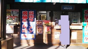8-DSC_0946.JPG