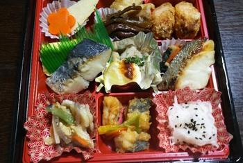 おさかな料理盛り合わせDSC_0123.JPG