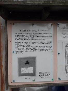喫茶外看板カトレアP9130008.JPG