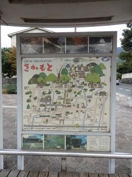 坂本駅付近案内858.JPG