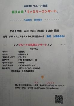 幸脇DSC_0184.JPG