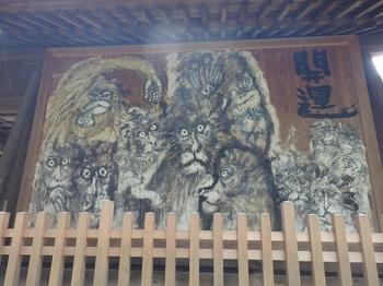 日吉神社巨大絵馬P9130043.JPG