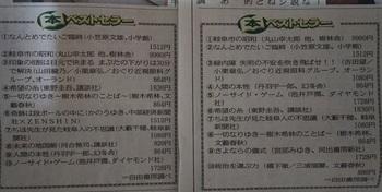 昭和DSC_0409.JPG