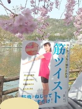 苧ヶ瀬池092 - コピー - コピー.JPG