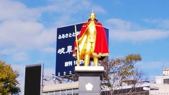 JR岐阜駅信長公像DSC_0865.JPG